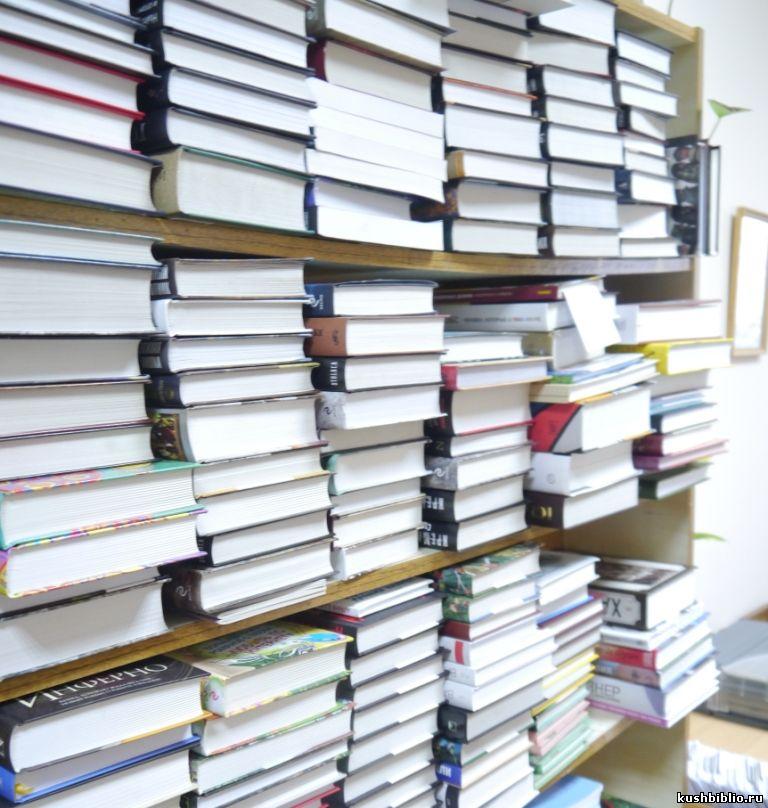 библиотека кущевский район